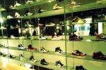 Nike Town 2